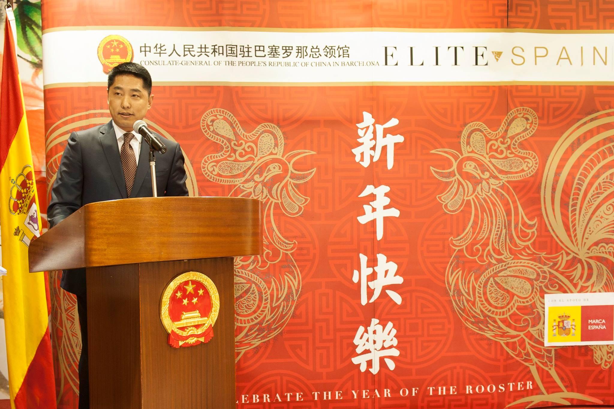 Chinese Consulate Pics