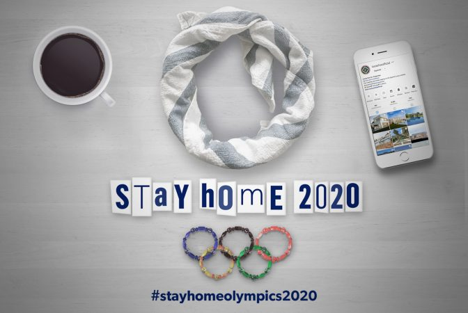 #stayhomeolympics2020 Instagram Contest